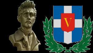 Petőfi szobor és Vecsés címere