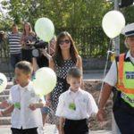 ELBIR – Tájékoztató a Rendőrség Iskolai Programjairól